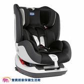 【贈好禮】Chicco Seat up 012 Isofix安全汽座- 搖滾黑