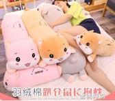 趴趴毛絨玩具陪你睡覺抱枕長條枕可愛床上超軟女生布玩偶娃娃公仔『蜜桃時尚』