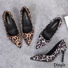 Dingle丁果ღ歐美風豹紋絨面性感尖頭细跟高跟鞋(二色34-40)