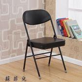 椅子可折疊凳子折疊椅
