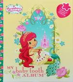 美國進口 Baby tooth album 乳齒保存盒 乳牙保存盒 乳牙盒 乳齒盒 草莓寶寶 -超級BABY