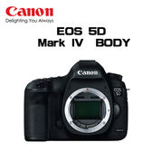 CANON EOS 5D Mark IV BODY (公司貨) 加贈好禮
