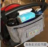 寶寶車掛包-嬰兒車掛包收納袋掛袋多功能通用大容量置物袋嬰兒車掛鉤推車掛包