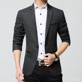 中大尺碼西裝外套 新款男士西服上衣商務休閒毛呢小西裝男韓版修身外套 DR348 【KIKIKOKO】