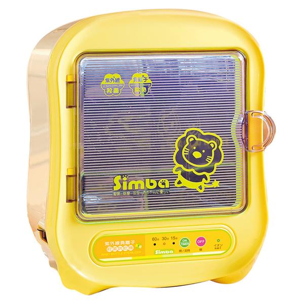 【奇買親子購物網】小獅王辛巴simba紫外線負離子殺菌烘乾機