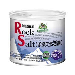 有機廚坊~手採天然岩鹽600公克∕罐