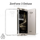 空壓殼 ASUS ZenFone 3 Deluxe 超透 防摔殼 手機殼 透明殼 軟殼 果凍套 保護殼 ZS570KL
