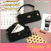 【萌萌噠】iPhone X/XS (5.8吋) 插卡口袋手提包保護殼  斜跨鏈條  全包矽膠軟殼 手機殼 附掛鍊