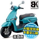 【抽AirPods】Saluto 125 送A1藍芽耳機 13萬好險 義式復古帽(UC125)台鈴Suzuki
