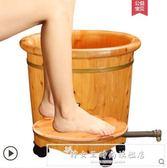 在水一方香柏木泡腳木桶家用加高深桶洗腳盆木質足浴桶泡腳桶神器CY『韓女王』