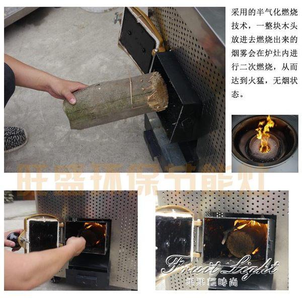 瓦斯爐 大鍋台柴火灶農村家用柴火爐室內燒柴碳爐灶戶外無煙多功能土灶台 特惠免運 NMS
