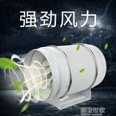 圓形斜流增壓管道風機4寸強力廚房專用150p小型靜音排風換氣扇『潮流世家』