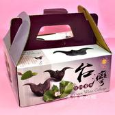 菱角禮盒5台斤(熟)