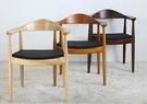 【南洋風休閒傢俱】設計單椅系列-大牛角椅...