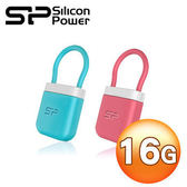 [富廉網] 廣穎 Silicon Power Unique 510 U510 16GB (蜜糖粉) 隨身碟