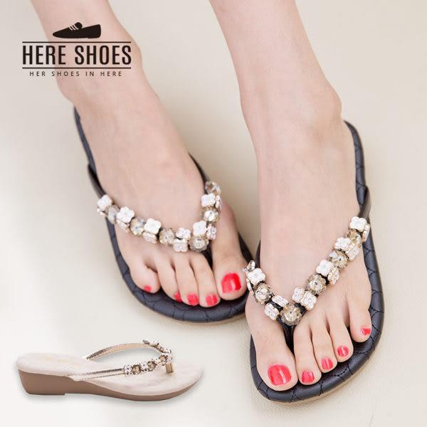 [Here Shoes] MIT台灣製 仲夏 小花金屬綴飾 4cm小坡跟 夾腳拖鞋 2色─KTD728