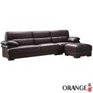 【采桔家居】亞當 時尚透氣乳膠皮革L型沙發組合(四人座+椅凳)