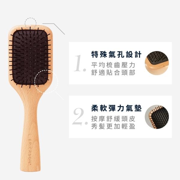 L. ERICKSON 氣墊髮梳-大