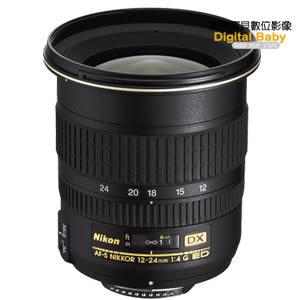Nikon AF-S DX 12-24mm F4.0G IF-ED F4.0 超廣角變焦鏡頭【贈鏡頭三寶】(12-24;國祥公司貨)