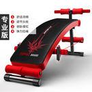 仰臥起坐健身器材家用仰臥板多功能收腹腹肌...