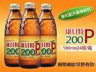 【免運直送】康貝特200P 180ml-(24罐/箱)【合迷雅好物超級商城】