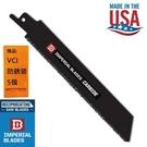 """【美國硬派Imperial blades】軍刀鋸 6"""" 碳化鎢 全系列產品,美國製造"""