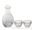 酒壺 日式清酒壺套裝透明玻璃酒壺小杯子清酒果酒梅子小酒杯磨砂一口杯 星河光年