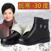媽媽鞋2018冬季中老年女棉鞋保暖加絨真皮雪地靴防水防滑平底短靴 免運