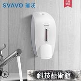 給皂機 瑞沃酒店衛生間廚房水槽洗潔精洗手液按壓瓶盒墻壁掛式皂液器家用 交換禮物