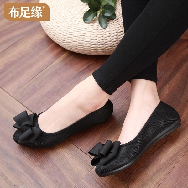 平底鞋鞋子女夏季新款蝴蝶結軟底平底單鞋淺口工作鞋黑色布鞋晴天時尚