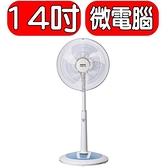 三洋【EF-14SMA】14吋電風扇 優質家電