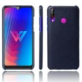手機殼 適用LG w30手機殼皮質背殼W30保護套防摔皮套簡約復古外殼