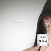 耳掛 仙氣質設計感水鑽星星珍珠耳夾耳掛不對稱流蘇耳飾