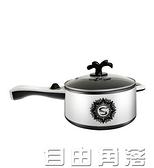 110v伏電煮鍋美國日本加拿大台灣小家電炒鍋火鍋電飯鍋煲廚房電器  自由角落