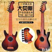 貝斯木紋仿真尤克里里 烏克麗麗 初學者迷你吉他彈奏兒童樂器玩具 CJ4954『麗人雅苑』