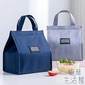 便當袋飯包飯盒手提包保溫袋手提鋁箔大容量帶飯袋子【極簡生活】