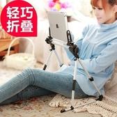 新款創意支架 床上平板支架 iphone懶人手機支架 蘋果ipad支架