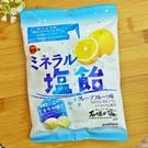 北日本夏季檸檬鹽糖 100g【4901360299973】(日本糖果)