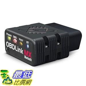 [7美國直購] ScanTool OBDLink MX  Professional Grade OBD-II Automotive Scan Tool Windows and Android