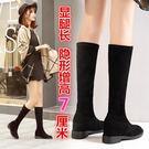 內增高長筒靴女秋季2019秋款中筒靴不過膝長靴小個子網紅瘦瘦靴子