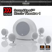 【竹北音響勝豐群】Morel Sound SPOT MT-1 5.1聲道時尚劇院喇叭 !獨特的創意設計造型!