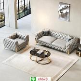 廠家現代簡約輕奢美式辦公沙發別墅客廳大小戶型三人位皮藝沙發【頁面價格是訂金價格】