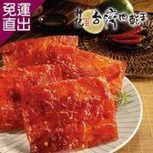 軒記-台灣肉乾王 泰式檸檬辣豬肉乾(160g/包,共三包)【免運直出】