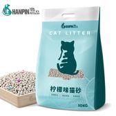 貓砂10KG膨潤土結團貓砂除臭貓沙抗菌貓砂10kg