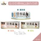 汪喵星球[幼母貓營養無膠主食罐,鱸魚雞/鮭魚/鹿肉,80g,台灣製(一箱24入)