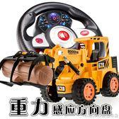 遙控工程車 電動玩具車 仿真抓木車 夾木車伐木車 叉車 吊車 模型igo 美芭