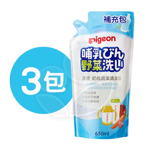 PIGEON 貝親 奶瓶蔬果清潔液補充包650ml【3包入】【佳兒園婦幼館】