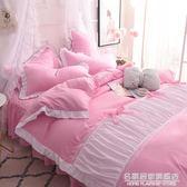 少女心ins網紅蕾絲純棉床單被套全棉公主風床裙床罩床上四件套女 名購居家