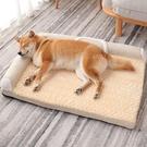 寵物睡墊床狗窩春季保暖泰迪狗大型犬冬天狗狗沙發貓睡覺