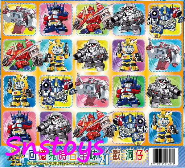 sns 古早味 懷舊童玩 5元20洞 托洞 洞洞樂 戳戳樂 機器人 21s 18s 圖案隨機出貨